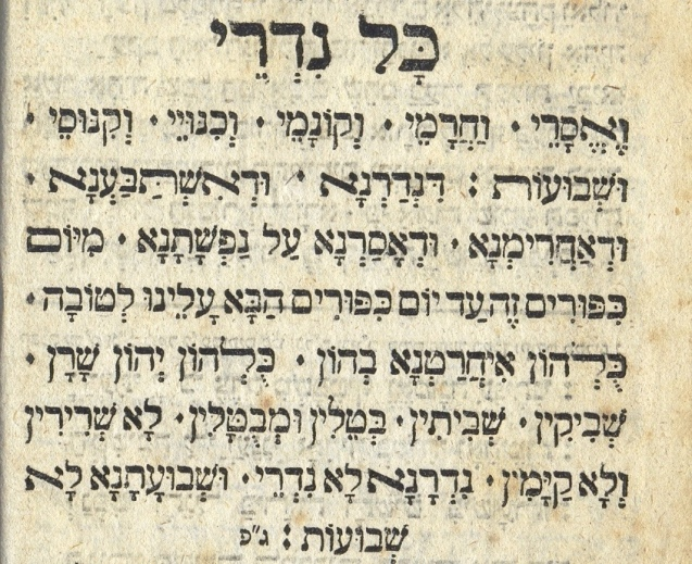 Retracting vows made to God during the year - כל נידרי