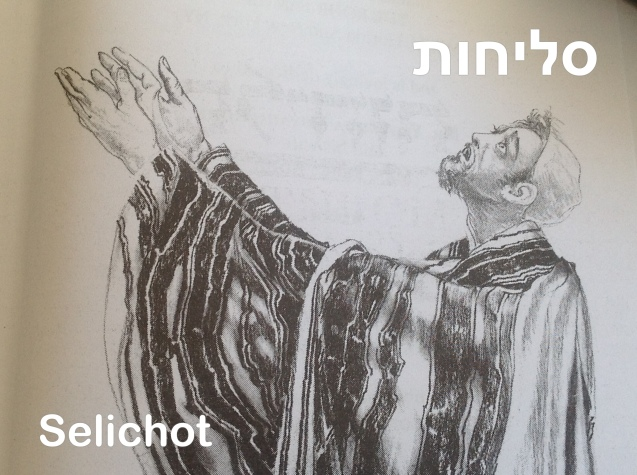 Penitential prayers סליחות