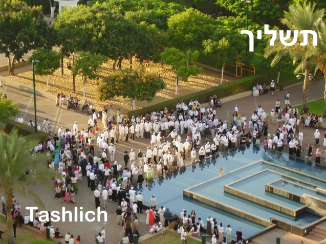 Tashlich prayer - תשליח