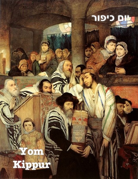 Day of Atonement יום כיפור