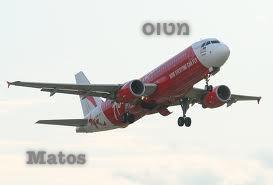 plane matos מטוס אוירון