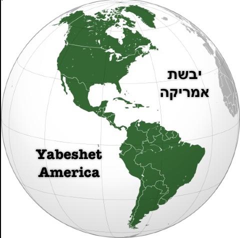 The Americas - Yabeshet America - יבשת אמריקה