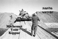 Yom Kippur War מלחמת יום כיפור